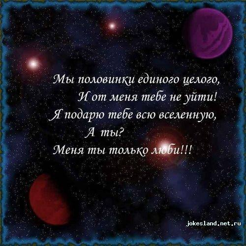 Скачать песню со страницы вконтакте s