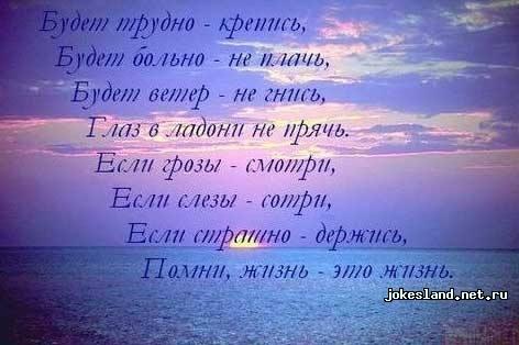 http://jokesland.net.ru/pi/kartinki_smyslom/34.jpg