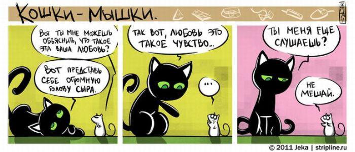 Комиксы: Кошки-мышки (44 картинки)