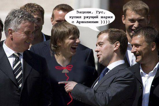 Медведев и футболисты (фотожаба, внутри нецензурно)