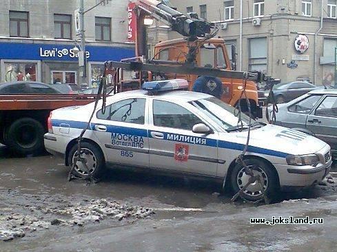 Моя полиция меня бережет