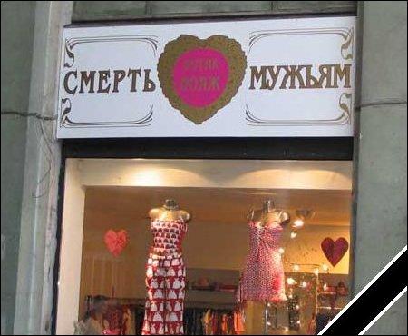 http://jokesland.net.ru/pi/monday/12.jpg