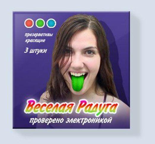 Презервативы на все случаи жизни (19 штук)