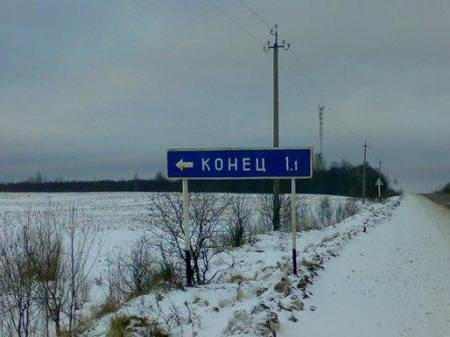 Фото на тему Прикольное название для вечеринки на 23 февраля.