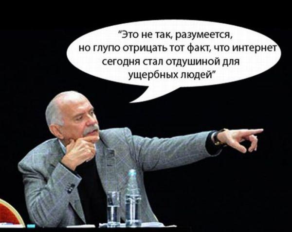 Никита Михалков нарвался (6 фотографии)