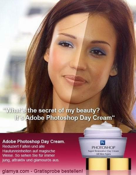 Косметика от фотошоп (42 фотографии)