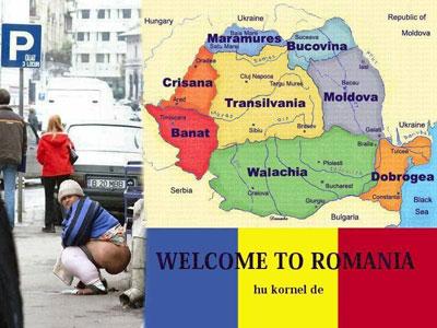Добро пожаловать в Румынию