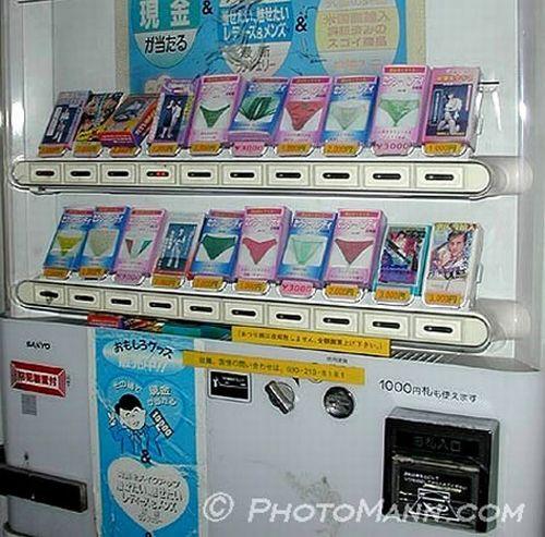 Самые странные вещи, продающиеся в торговых автоматах (21 фотография)