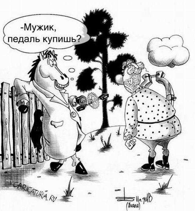Смешные комиксы (44 картинки)