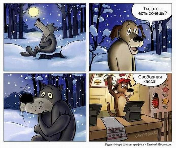 Смешные комиксы (34 картинки)