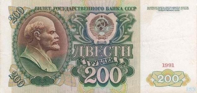 Уникальная подборка денег, которые были еще в Советском Союзе. (65 фотографий)