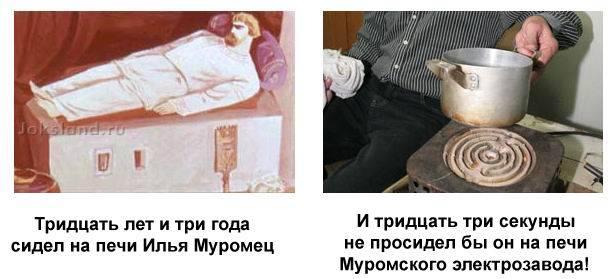http://jokesland.net.ru/pi/sravnenie/10.jpg