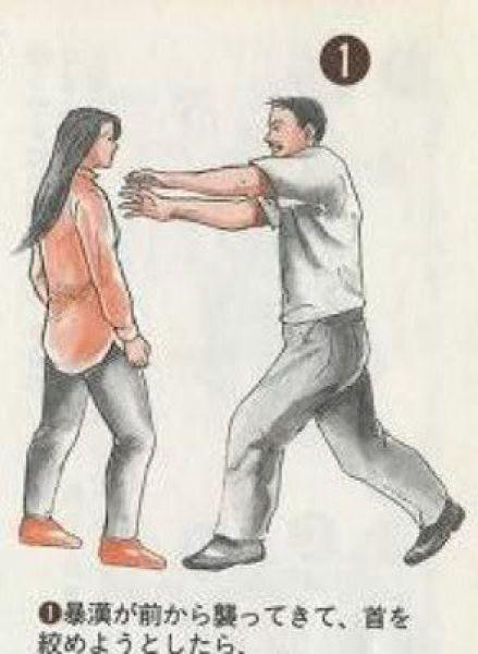 Техника самообороны (8 картинок)