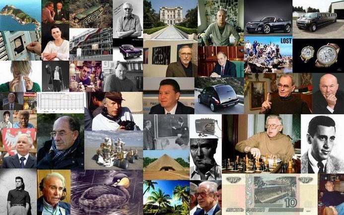 Что уносит с собой 2010 год? (47 фотографий + текст)