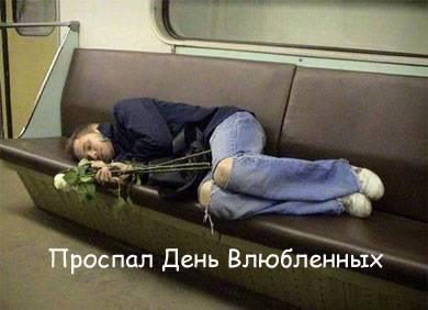 Чудаки в метро (66 фото)