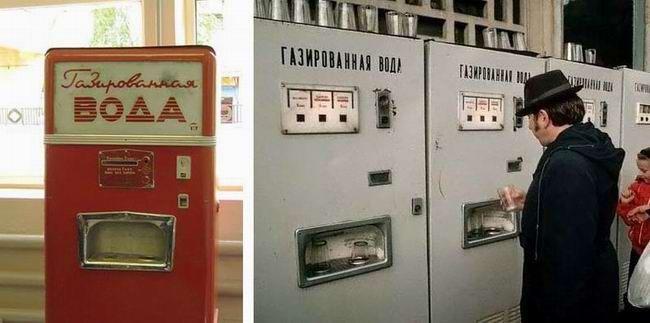 Вспоминая СССР. Напитки (14 фотографий)