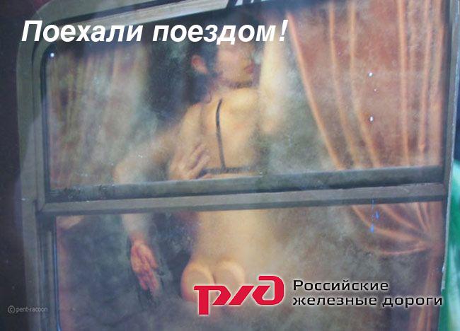 Подборка прикольных фото про теплоту