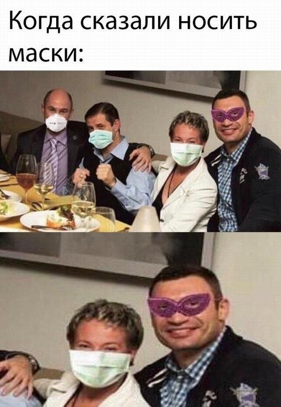 Когда сказали носить маски