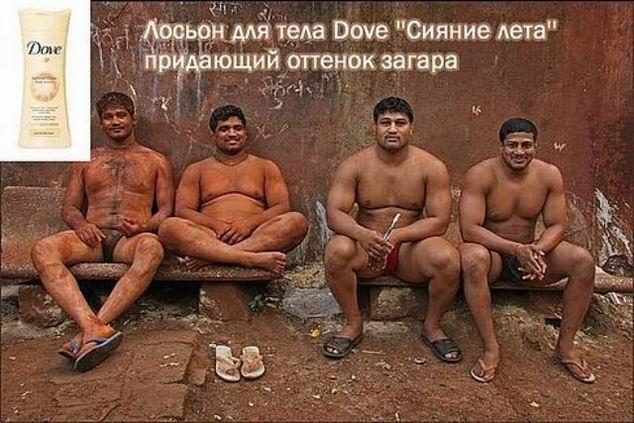 Реклама Dove