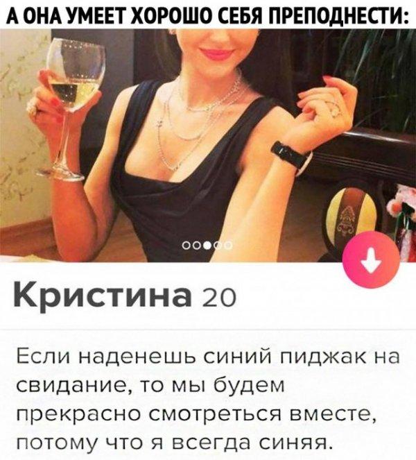 http://www.joksland.ru/pic/pod177/1.jpg