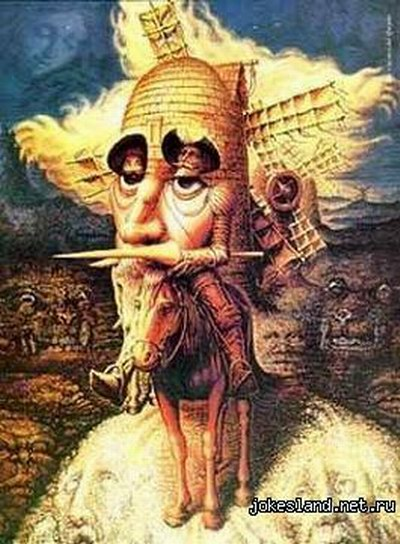 Задачка Дон Кихота: что вы видите на картинке?