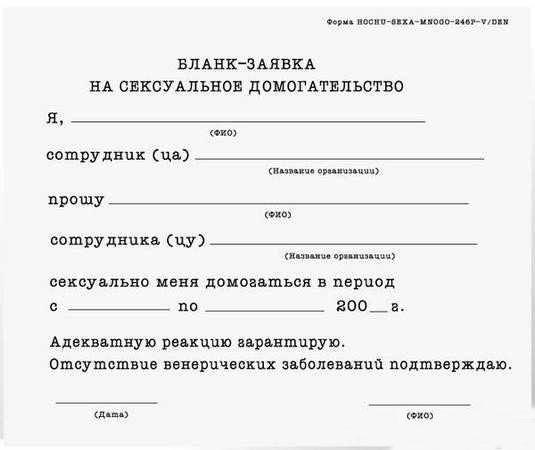 porno-zhopa-halyava