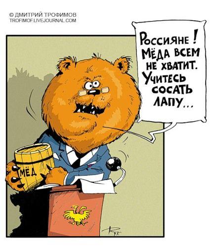http://jokesland.net.ru/pic/pod56/5.jpg