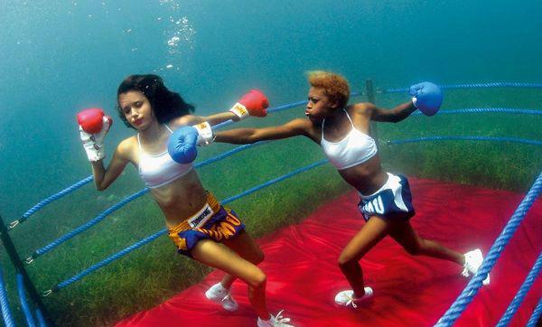 Поводный бокс