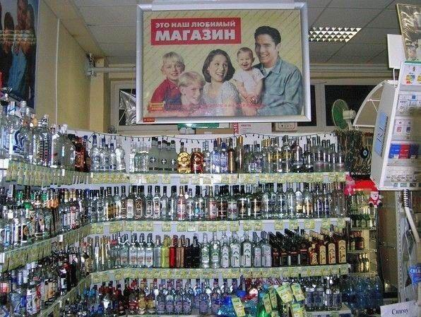 Наш любимый магазин