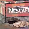 Шагни в мир Nescafe