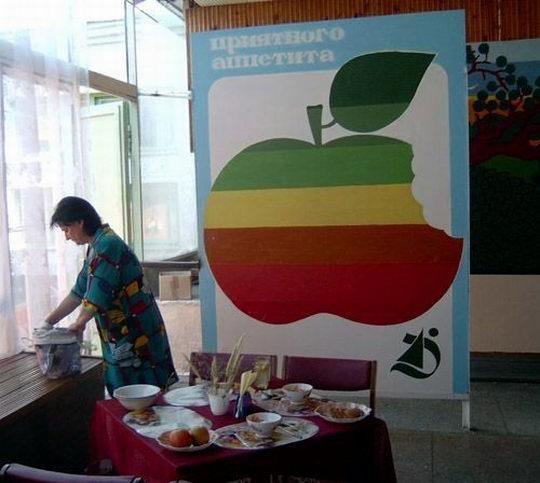 Столовая Apple. Приятного аппетита