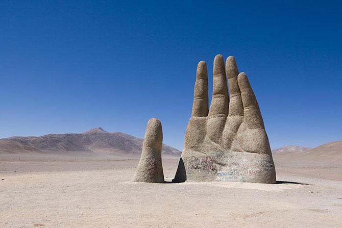 «Рука Пустыни», Атакама, Чили