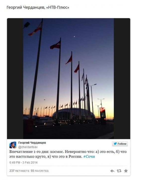 Как обстоят дела на Олимпиаде в Сочи