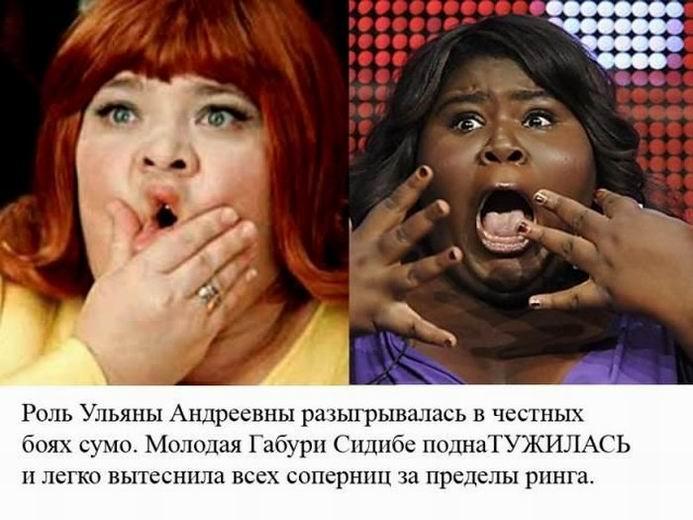 Голливуд переснимет фильм Иван Васильевич Меняет Профессию