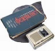 Всего на жилетке у него насчитывается 26 карманов, как говорит Онотоле. Слух о 28 карманах пошел после того, как он однажды опечатался в своём жж. <br> <br> Задний верхний<br> 1. Книга «Федералист» <br> 2. Кассетный диктофон<br>  3. Надувная подушка на шею