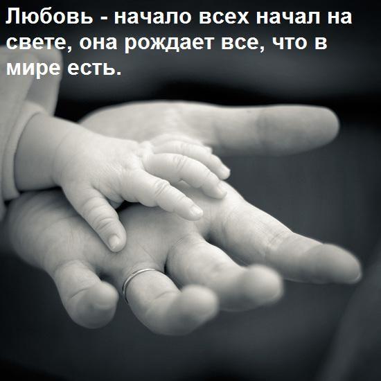 О любви... (14 фотографий)