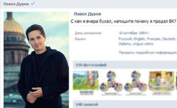 Ну очень смешные статусы из Vkontakte