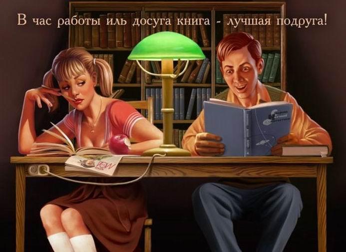 Советский союз глазами современного художника (17 плакатов)