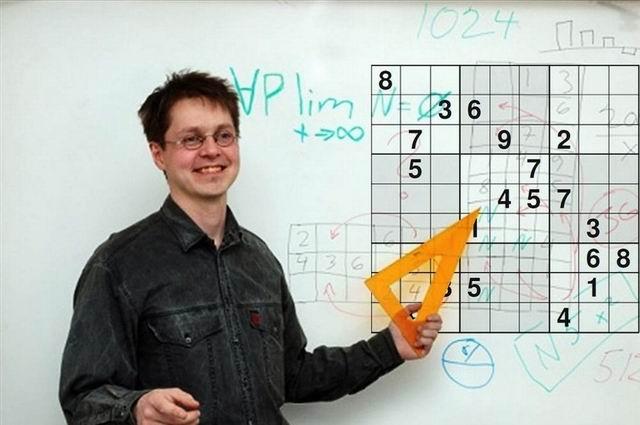 Задачка про детей математиков