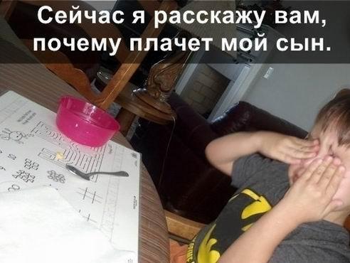 Причины детских слез (9 фото)