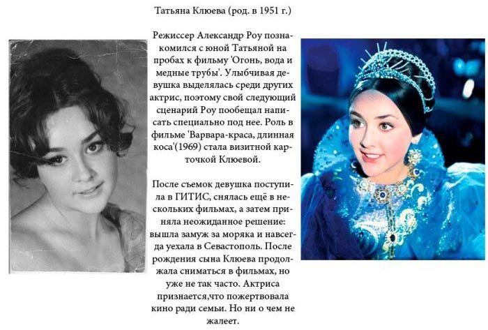 Русские красавицы из сказок