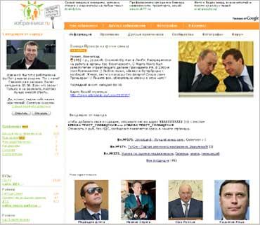 Избранники.ru / Пародия на Одноклассники.ру
