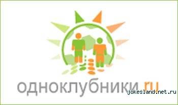 Одноклубники.ру - Сайт фанатов футбола/ Пародия