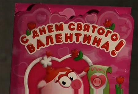 Вся правда о Святом Валентине! (video)