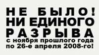 Вся правда об акции Стрим, на которую все повелись Привет актеру Антону Уральскому